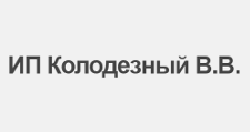 Изготовление мебели на заказ «ИП Колодезный В.В.», г. Белгород