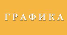 Изготовление мебели на заказ «Графика», г. Красноярск