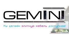 Изготовление мебели на заказ «GEMINI», г. Калуга