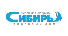 Розничный поставщик комплектующих «Мебельная Фабрика СИБИРЬ», г. Новосибирск