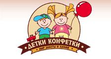 Интернет-магазин «Детки Конфетки», г. Пенза