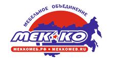 Оптовый мебельный склад «МекКо», г. Новосибирск