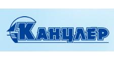 Салон мебели «Канцлер», г. Астрахань