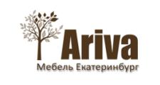 Интернет-магазин «Ariva», г. Екатеринбург