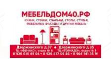 Салон мебели «МЕБЕЛЬДОМ40», г. Калуга
