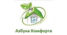 Салон мебели «Азбука Комфорта», г. Нижний Новгород