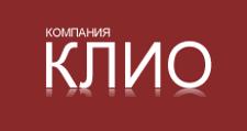 Розничный поставщик комплектующих «Клио», г. Хабаровск