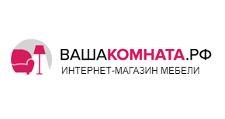 Интернет-магазин «ВАШАКОМНАТА.РФ», г. Самара