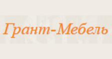 Изготовление мебели на заказ «Грант-мебель», г. Томск