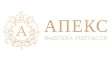 Розничный поставщик комплектующих «Апекс», г. Екатеринбург