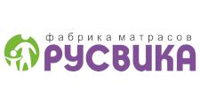 Мебельная фабрика «Русвика», г. Усолье-Сибирское