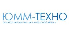 Оптовый поставщик комплектующих «ЮММ-ТЕХНО», г. Краснодар