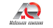 Мебельная фабрика «ЛиО», г. Кузнецк