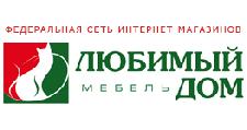 Оптовый мебельный склад «ООО Любимый дом - Урал», г. Березовский