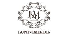 Мебельная фабрика «КорпусМебель», г. Ульяновск