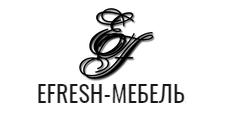Салон мебели «EFresh-мебель», г. Ногинск