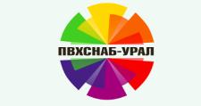 Оптовый поставщик комплектующих «ПВХСНАБ-УРАЛ», г. Новоалексеевское