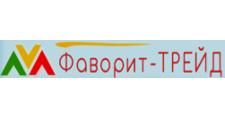 Салон мебели «Фаворит-ТРЕЙД», г. Тюмень