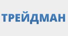 Салон мебели «Трейдман», г. Красноярск