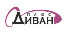 Салон мебели «Диван плюс», г. Санкт-Петербург