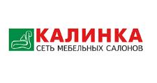 Салон мебели «Калинка», г. Астрахань