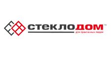 Изготовление мебели на заказ «СтеклоДом», г. Пермь