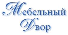 Мебельная фабрика «Мебельный двор», г. Санкт-Петербург