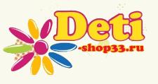 Интернет-магазин «Deti-shop33.ru», г. Владимир