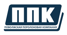 Оптовый поставщик комплектующих «Поволжская Поролоновая Компания (ППК)», г. Тольятти