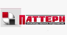 Салон мебели «Паттерн», г. Кострома