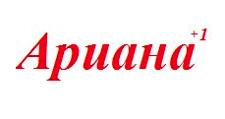 Изготовление мебели на заказ «Ариана+1», г. Путилково