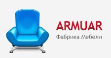 Салон мебели «Армуар», г. Ижевск