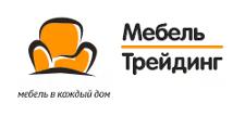 Изготовление мебели на заказ «Мебель-Трейдинг», г. Краснодар