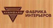 Изготовление мебели на заказ «Фабрика интерьеров», г. Санкт-Петербург