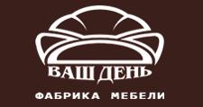 Салон мебели «Ваш день», г. Нефтеюганск
