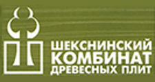 Оптовый поставщик комплектующих «Шекснинский комбинат древесных плит», г. Шексна