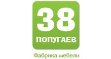 Мебельная фабрика «38 попугаев», г. Ижевск