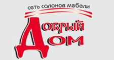 Салон мебели «Добрый Дом», г. Брянск