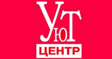 Розничный поставщик комплектующих «Уют центр», г. Липецк