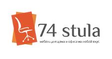 Интернет-магазин «74 stula», г. Челябинск