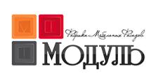 Оптовый поставщик комплектующих «МФС 77», г. Озёры