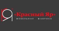 Мебельный магазин «Красный Яр», г. Санкт-Петербург