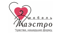 Изготовление мебели на заказ «Маэстро», г. Рязань