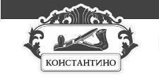 Изготовление мебели на заказ «Мастерская Константино», г. Киров