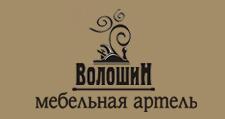 Изготовление мебели на заказ «Мебельная артель Волошин», г. Краснодар