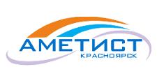 Розничный поставщик комплектующих «Аметист», г. Красноярск