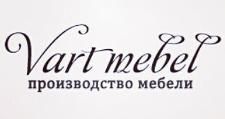 Мебельная фабрика «Vart mebel», г. Александровка 2-я