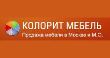 Интернет-магазин «Колорит Мебель», г. Москва