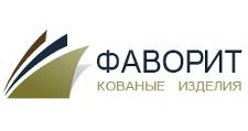 Изготовление мебели на заказ «Фаворит», г. Казань