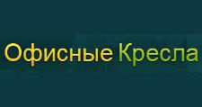 Интернет-магазин «Офисные кресла», г. Хабаровск